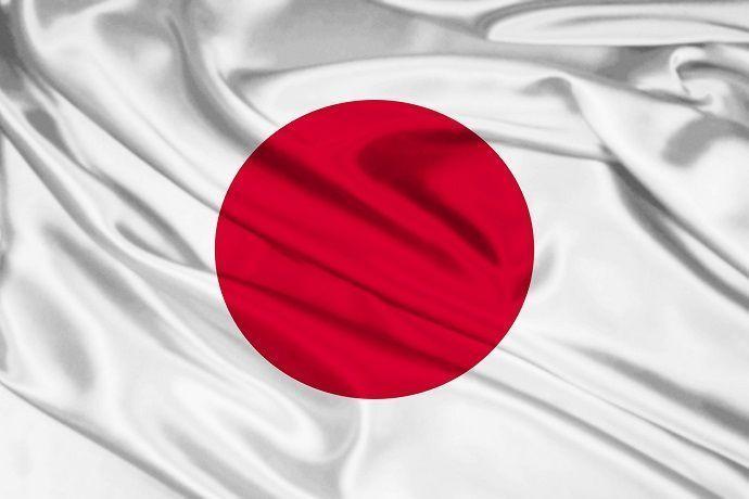 Letra himno de Japón