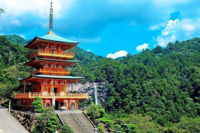 Ciudades y localidades de Japón