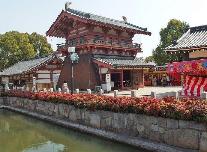 Información de Shitennoji. Osaka