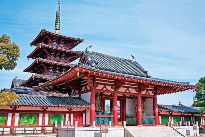 Templo budista Shitennoji de Osaka