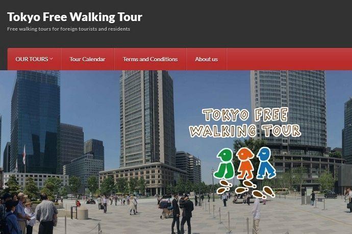 Tours gratis Tokio