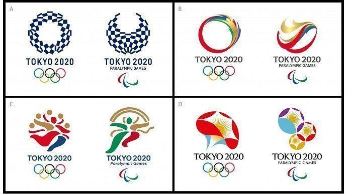 Logos finalistas Tokio 2020