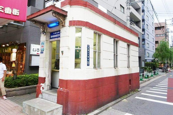 Caseta de policía más antigua de Japón. Tsukishima.