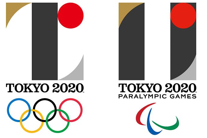 Logotipo Tokio plagio