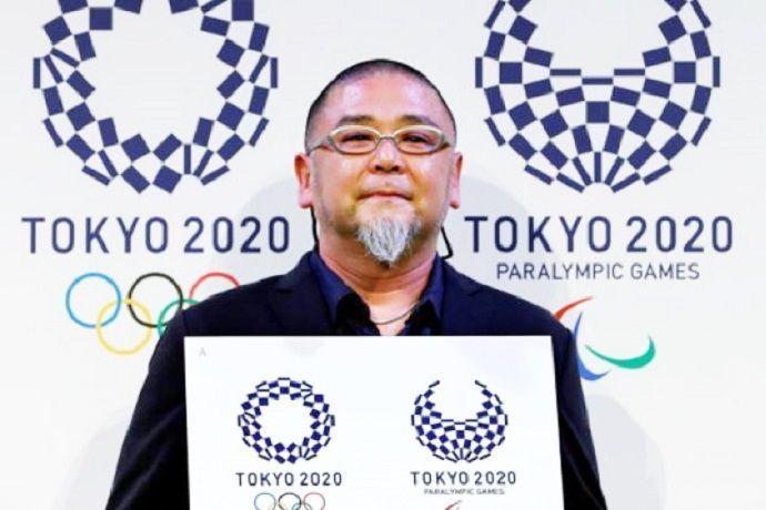 significado de Tokio 2020