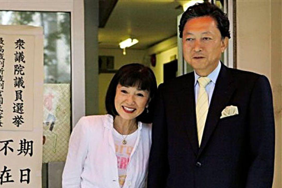Miyuki Hatoyama abducida