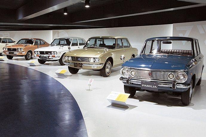 Visitar el museo Mazda Hiroshima