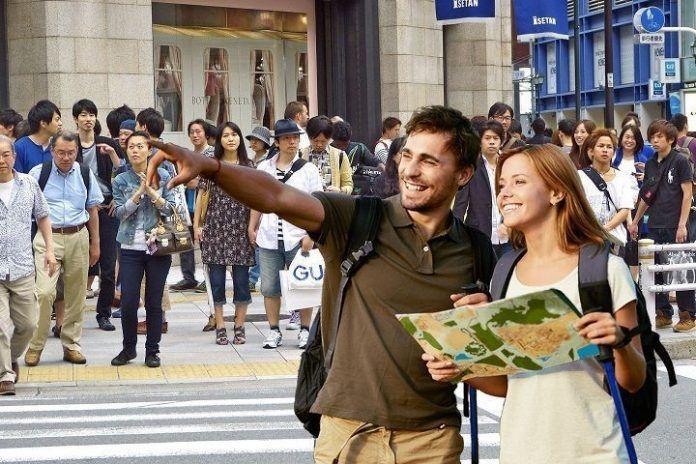 Oficinas de turismo en Tokio