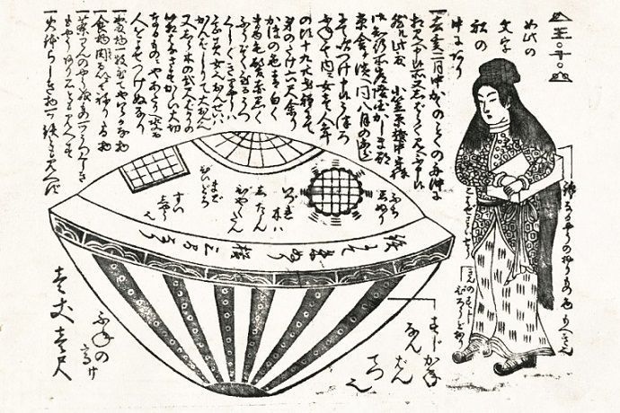 Encuentro en tercera fase 1803 Japón.