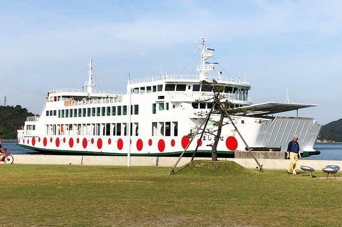 Cómo llegar a Naoshima barco