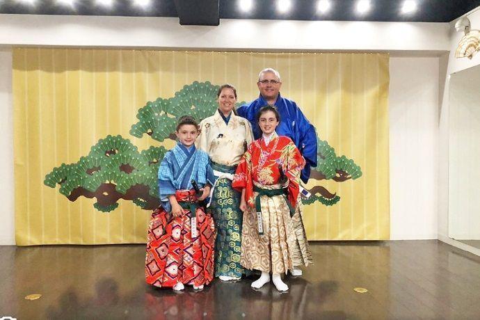 Clase samurái en Tokio