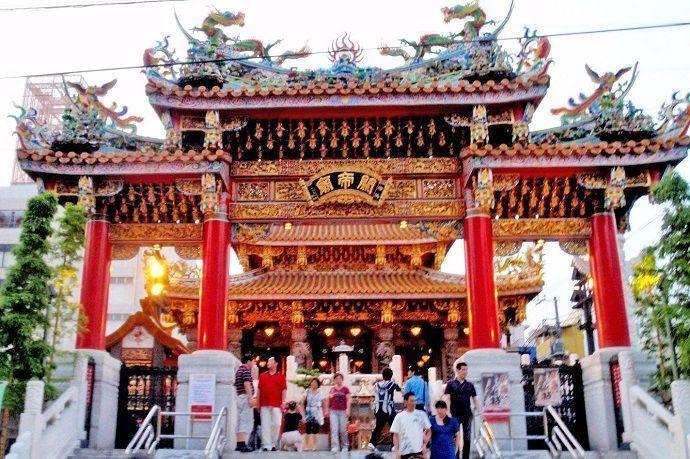 Tour guiado Yokohama