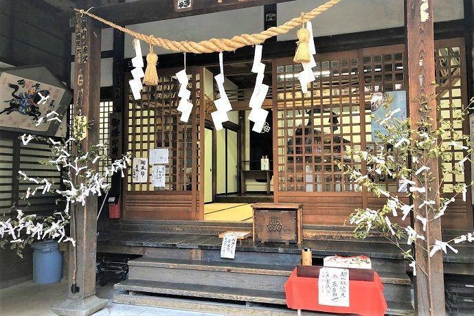 Visitar Takayama