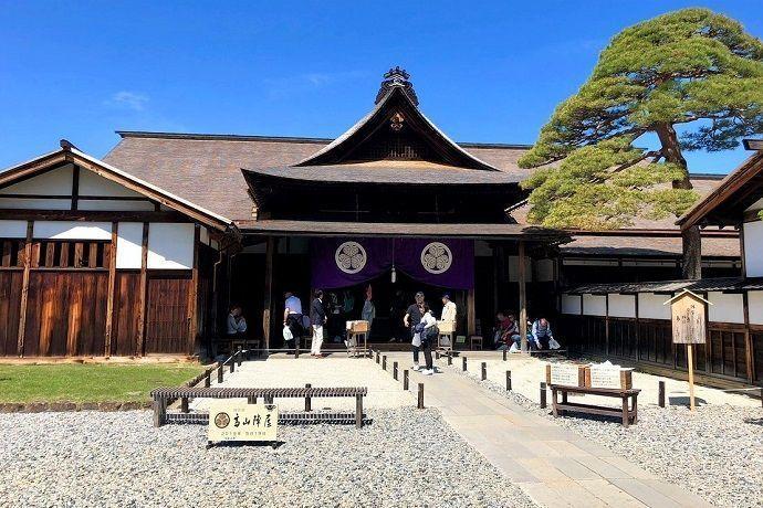 Visita guiada Takayama