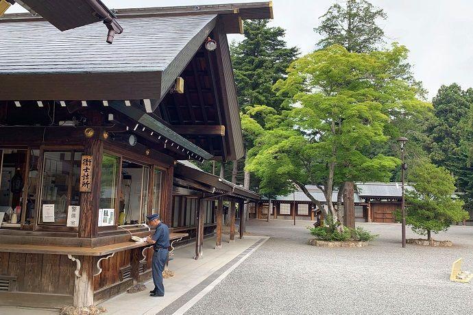 Edificios Santuario Hokkaido en Sapporo