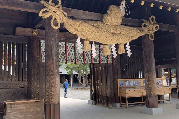 Entrada Hokkaidō Jingū
