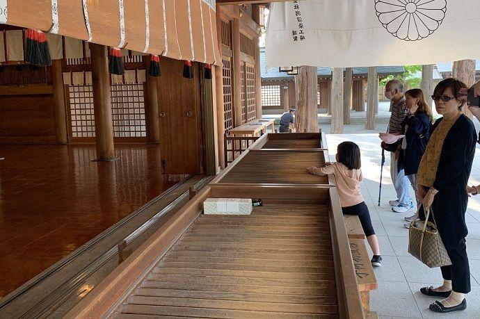 Zona de ofrendas y rezos de Hokkaidō Jingū