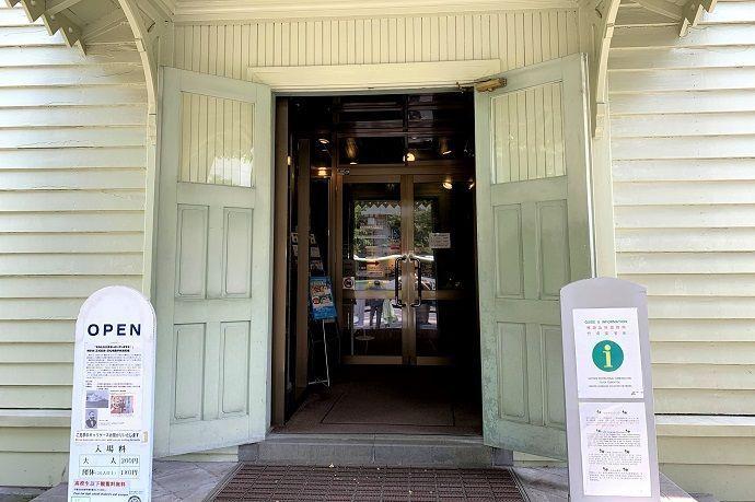 Museo Sapporo Tokeidai
