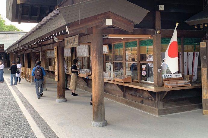 Oficinas del santuario de Sapporo