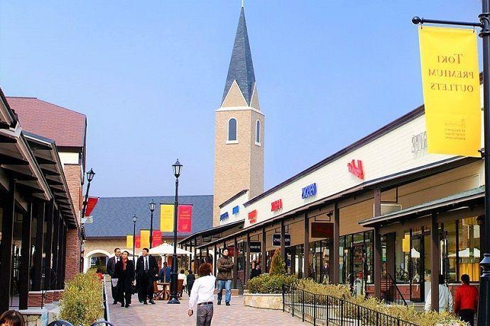 Excursión Toki Premium Outlets