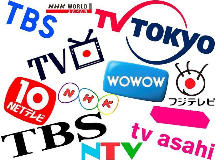 Canales televisión japonesa