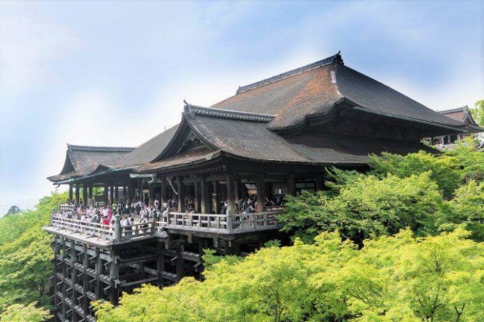 Oficinas Turismo Kioto