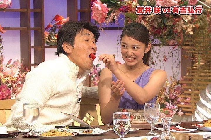 Televisión Japón