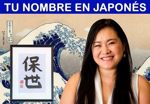 Nombre en japonés