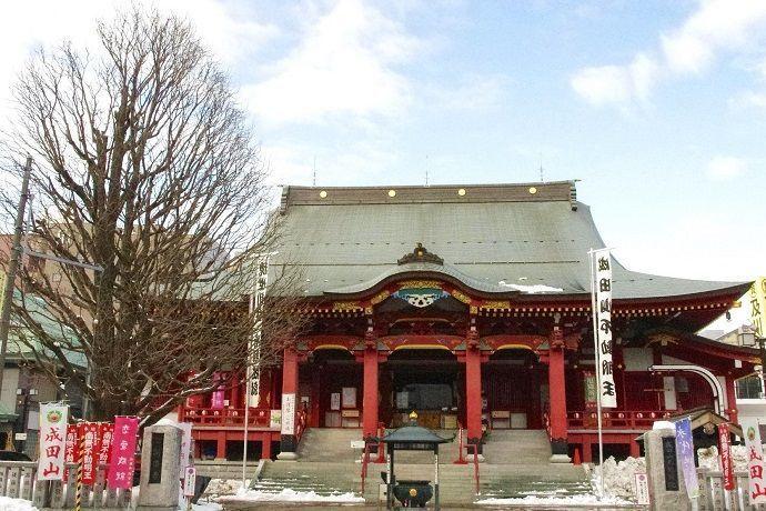 Oficina de turismo Sapporo