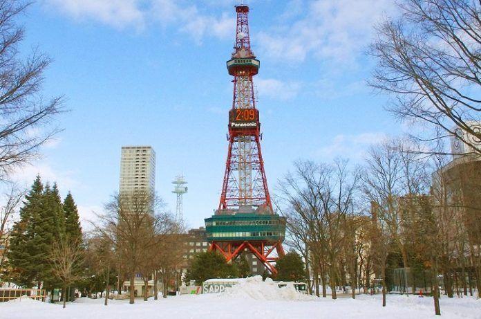 Oficina turismo Sapporo