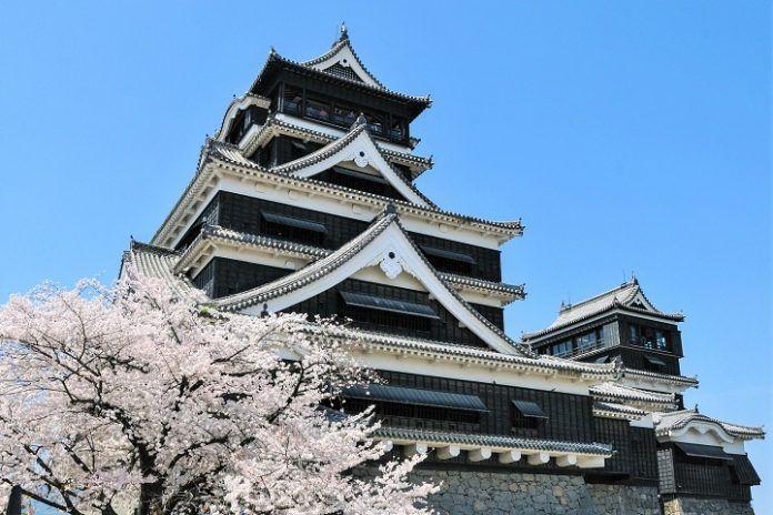 Oficina turismo Kumamoto