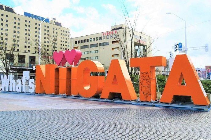oficinas de turismo en Niigata