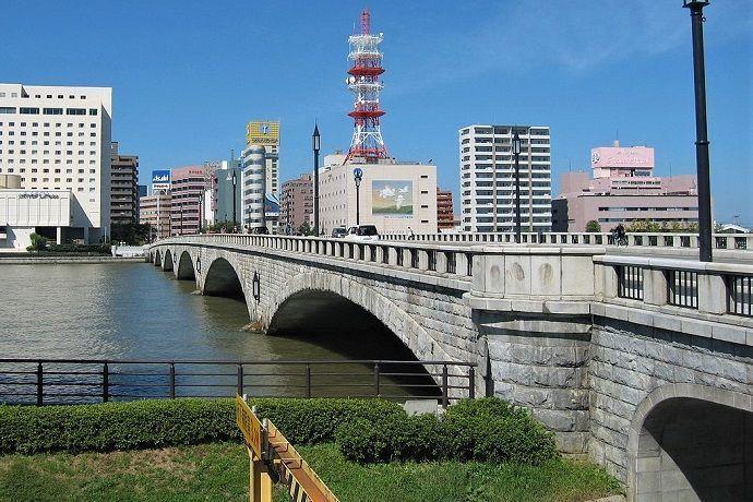 Oficina turismo Niigata