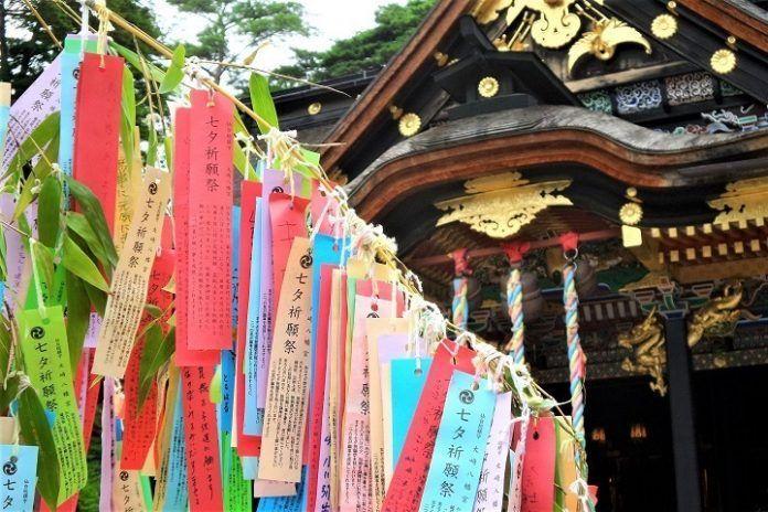 Oficina turismo Sendai