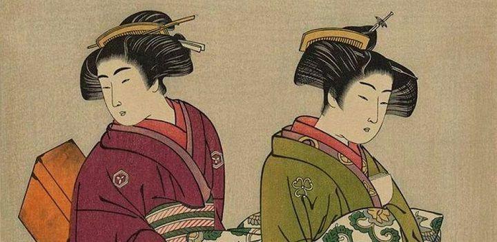 Geishas Japón desconocido