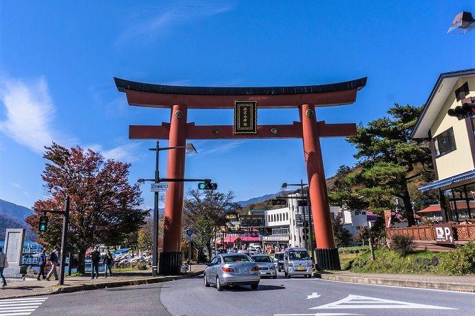 Centro información turística Nikko