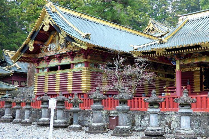 Oficina de turismo Nikko