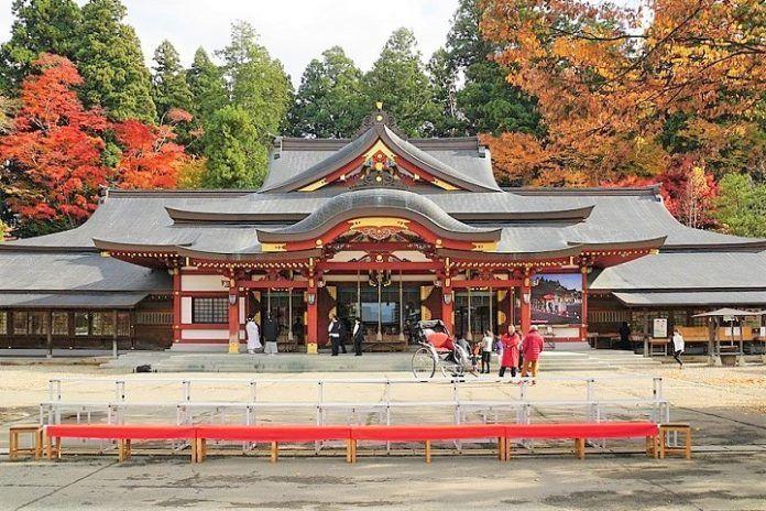 Oficina información turística Morioka
