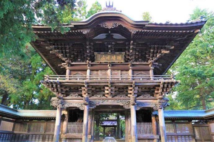 Oficinas turismo Morioka