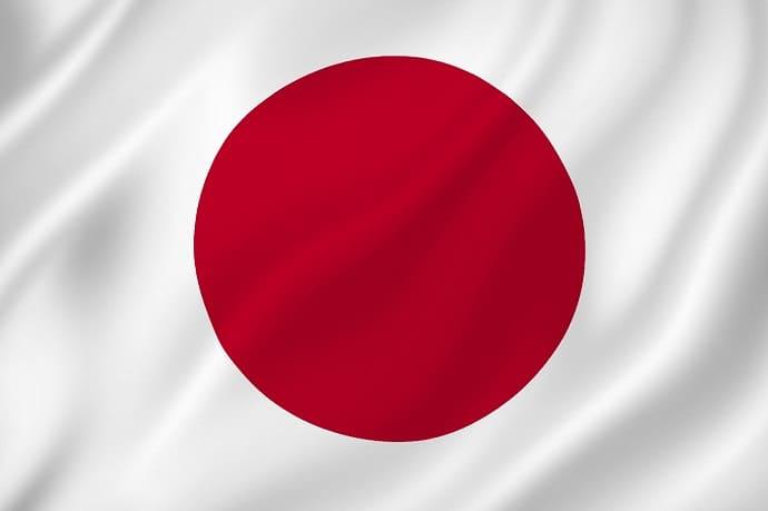 Bandera símbolo nacional de Japón.
