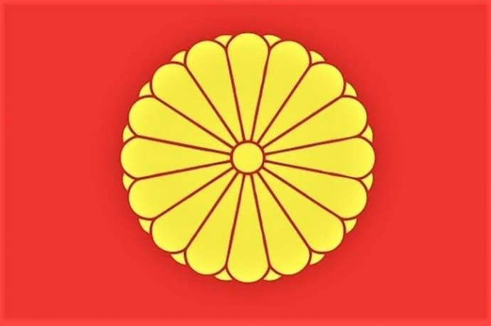 Emblema escudo de Japón crisantemo