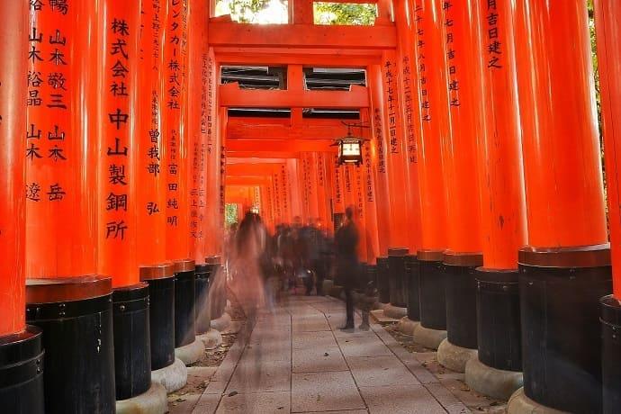 Tour guiado de Osaka a Kioto