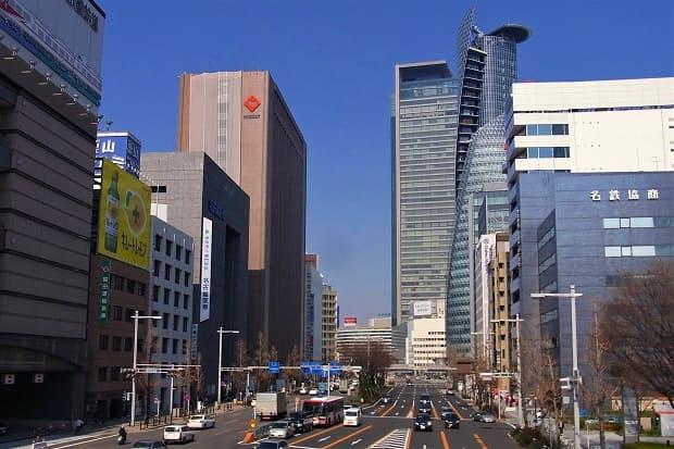 Centro información turística Nagoya