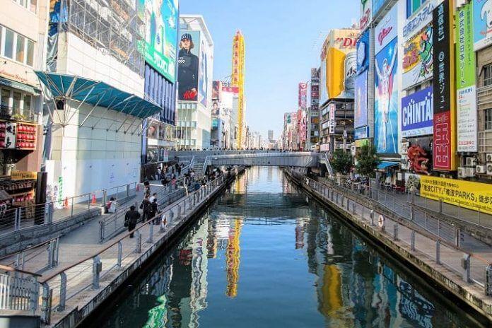 Oficina de turismo Osaka