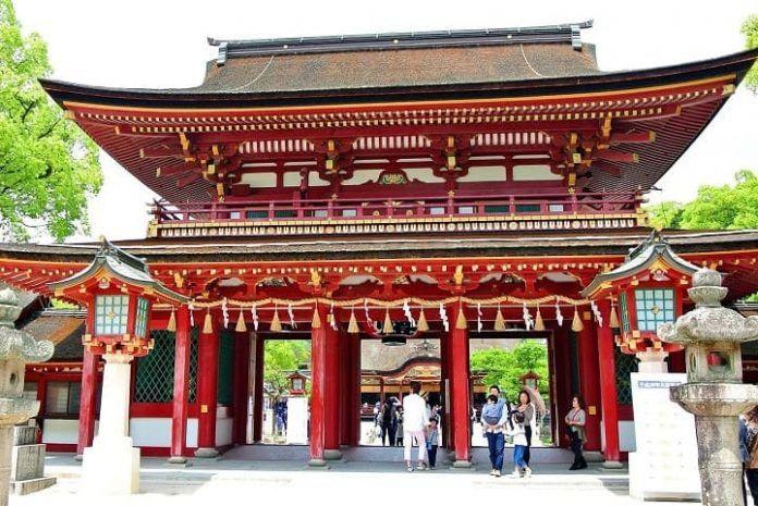 Oficina turismo Fukuoka