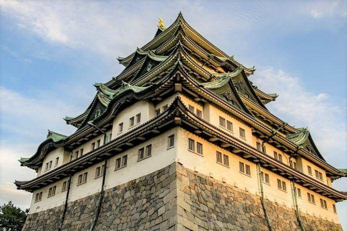 Oficina turismo Nagoya