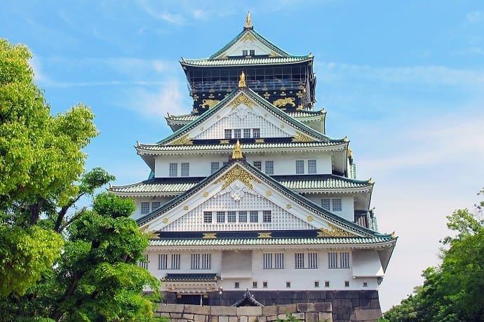 Oficina turismo Osaka